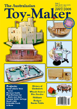 toy-07-cover.jpg