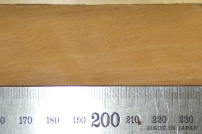 Linbide 24 hardwood rip