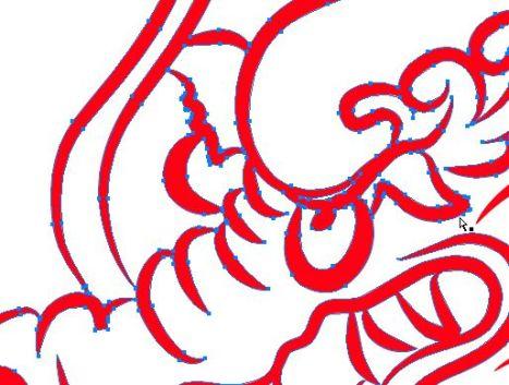 dragondetail